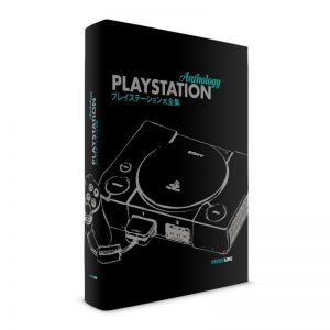 Le Playstation Anthology Book vient de sortir !