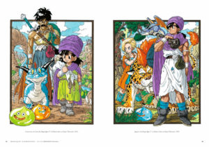 Dragon Quest Akira Toriyama sur l'artbook 30e anniversaire_illustratio_1