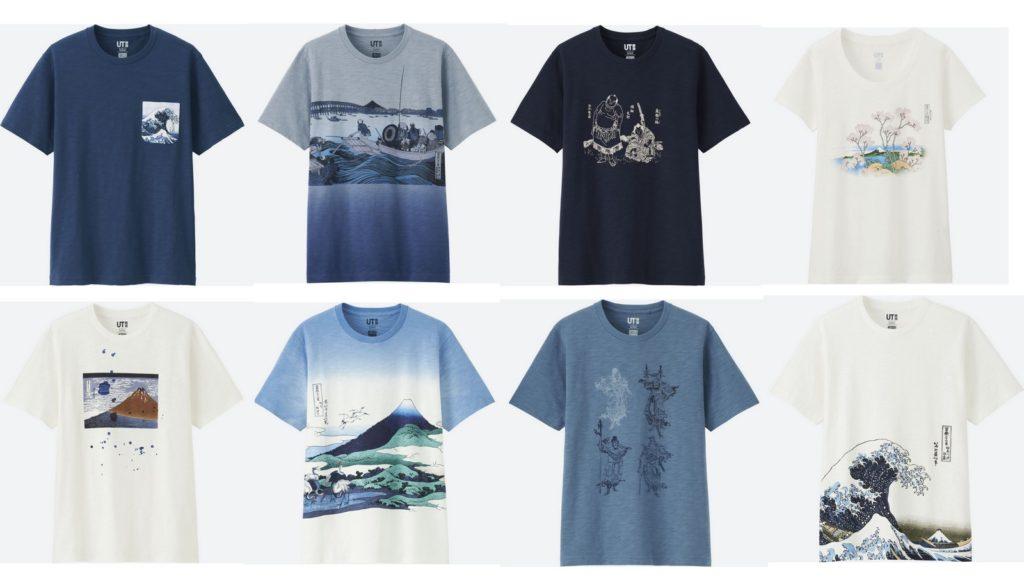 UNIQLO dévoile sa nouvelle collection HOKUSAI