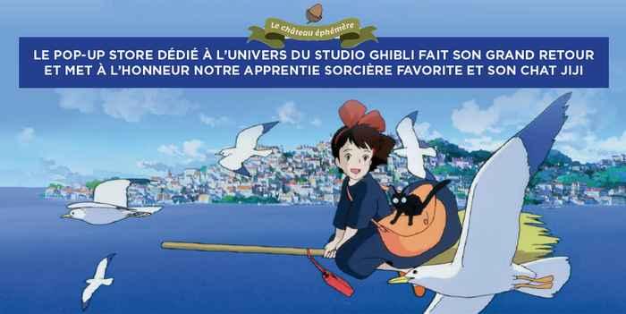 Le Château Éphémère est de retour pour les 30 ans de Kiki la petite sorcière !