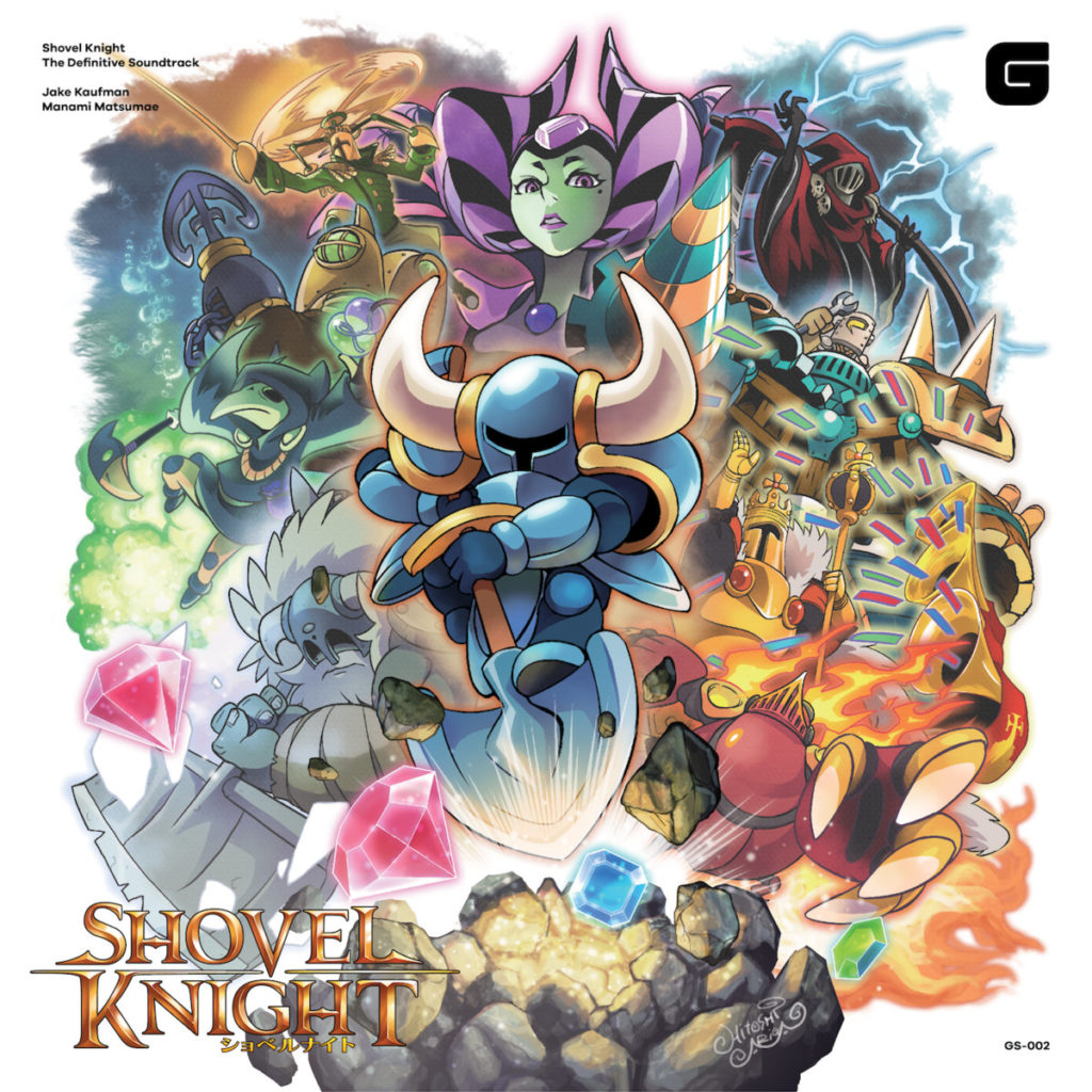 La bande-originale de Shovel Knight débarque dans les bacs