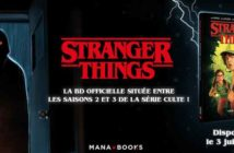 Stranger Things Dustin mène l'enquête en colo !